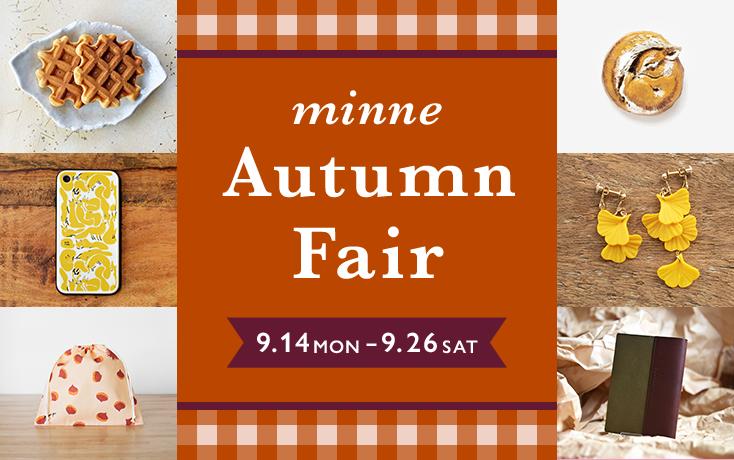minne Autumn Fair